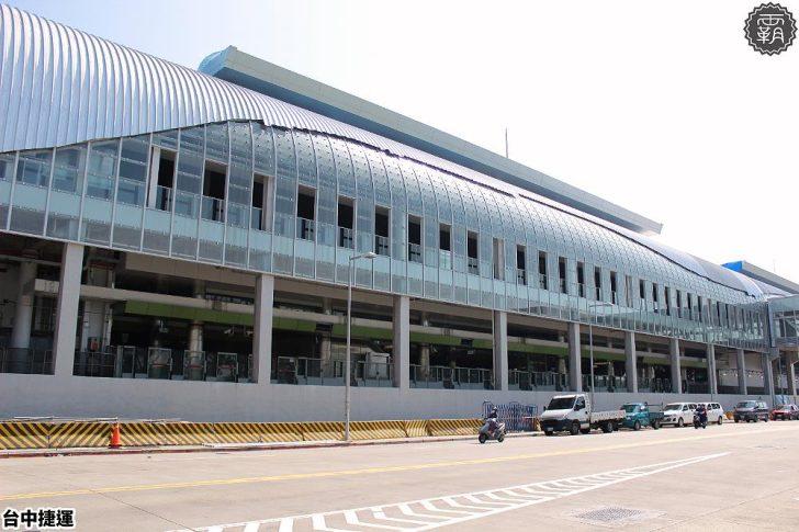 2019 05 14 201200 728x0 - 台中捷運三處轉乘車站,台中高鐵站還是三鐵共站~