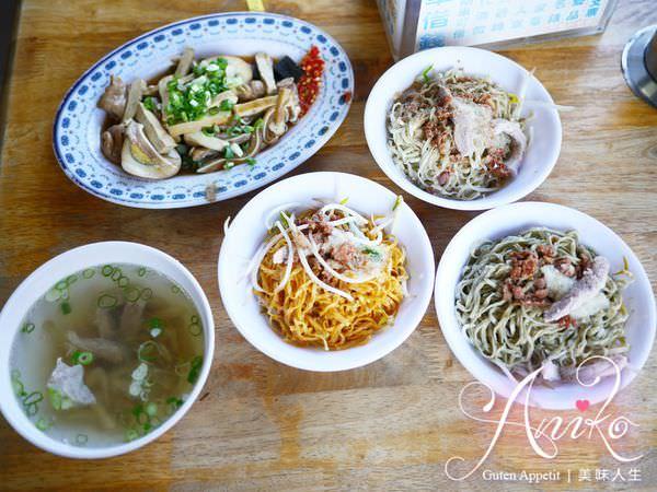 2019 05 15 094239 - 阿龍意麵主打四色的台南意麵,搭配各式魯味再加碗餛飩湯,這就是台灣味