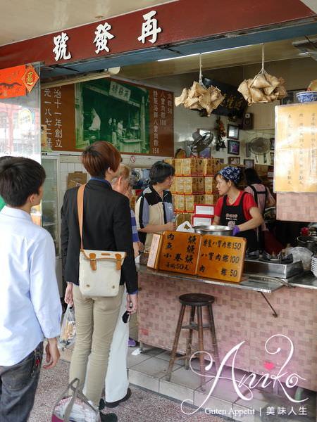 2019 05 15 094555 - 清同治年代至今的台南百年老店再發號,八寶肉粽是到台南必吃口袋名單