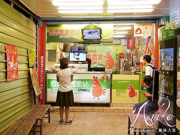 2019 05 15 100311 - 超有創意的台南雞排,食香客雞會站的科學麵脆皮雞排紅到連統一企業都知道