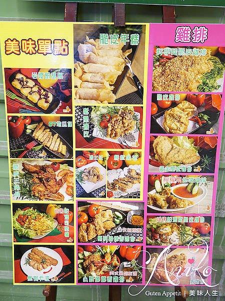 2019 05 15 100315 - 超有創意的台南雞排,食香客雞會站的科學麵脆皮雞排紅到連統一企業都知道