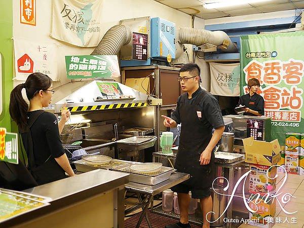 2019 05 15 100319 - 超有創意的台南雞排,食香客雞會站的科學麵脆皮雞排紅到連統一企業都知道