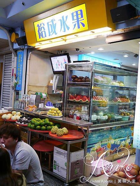 2019 05 15 100538 - 老字號台南冰店裕成水果行,不只賣高品質水果,炎炎夏天中這裡更可以來碗冰