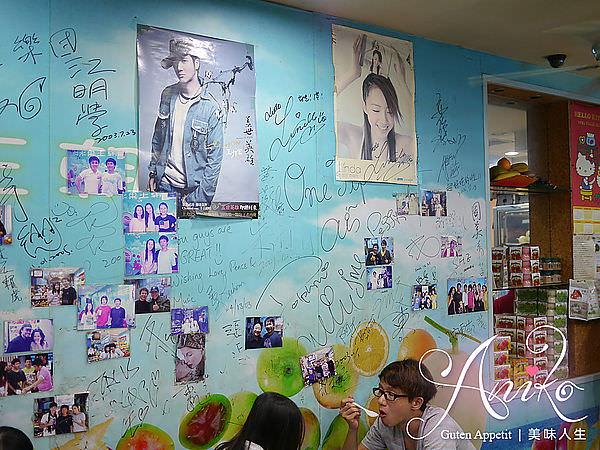 2019 05 15 100546 - 老字號台南冰店裕成水果行,不只賣高品質水果,炎炎夏天中這裡更可以來碗冰