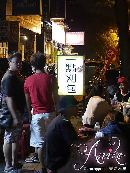 2019 05 15 100715 - 成大人超愛的台南小東路宵夜,半夜有點肚子餓一點刈包就是最好的選擇
