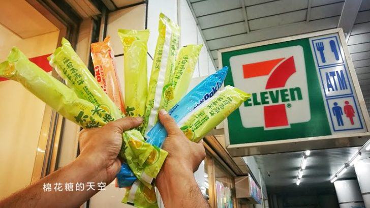 2019 05 16 085743 728x0 - 全台7-11獨賣-佳興檸檬汁棒棒冰瘋搶中!