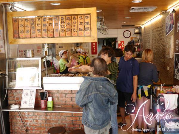 2019 05 16 094449 - 保安路美食在地台南咖哩,阿娟咖哩飯有美味的台式咖哩,鴨肉羹也一樣好吃