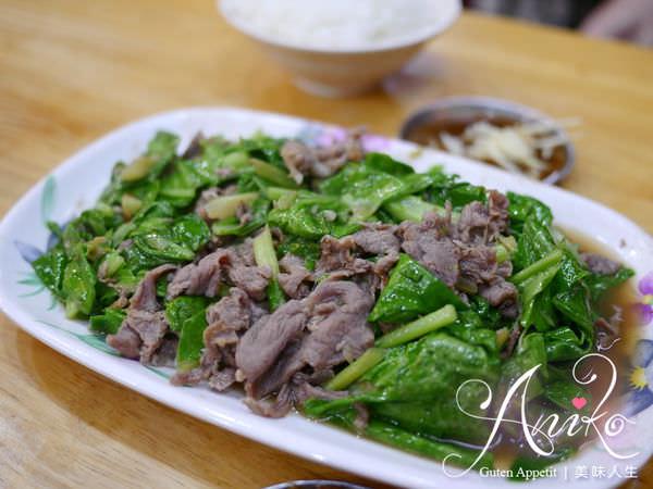 2019 05 16 095108 - 台南中西區美食,火車站附近的老字號老曾羊肉,羊肉清湯真的要點