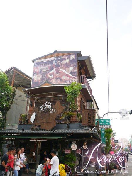 2019 05 16 095244 - 就在台南孔廟商圈的黑輪2元,如店名一般黑輪一支2元的價格超佛心
