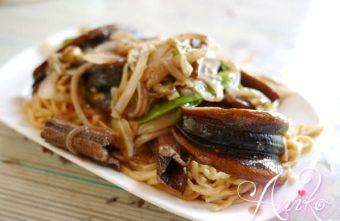 2019 05 16 095559 340x221 - 在台南美食當中必須要吃的鱔魚意麵,進福炒鱔魚專家除了熱炒,也有冷盤