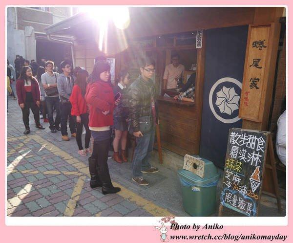2019 05 17 112816 - 蜷尾家甘味處散步甜食,帶動台南正興街美食的冰淇淋,排隊只為濃郁霜淇淋
