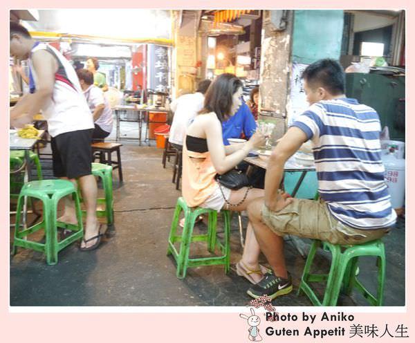 2019 05 17 113403 - 網路盛傳不能說的炒鱔魚店,阿江鱔魚意麵低調又太美味的台南鱔魚意麵