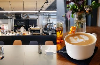 2019 05 19 121813 340x221 - COFFEE STOPOVER BLACK-結合元氣唱片行和本事空間製作所,不同於本店的咖啡體驗