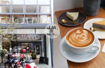 2019 05 19 123037 340x221 - J.W. x Mr Pica-J.W.CAFE遇上喜鵲先生,咖啡和選物與空間結合,審計新村旁