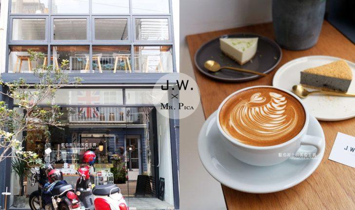 2019 05 19 123037 728x0 - J.W. x Mr Pica-J.W.CAFE遇上喜鵲先生,咖啡和選物與空間結合,審計新村旁