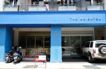 2019 05 19 123422 340x221 - The Arigatou蔬食餐廳-台中推薦蔬食餐廳,用心料理,食材口味都有喜歡