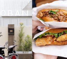 2019 05 19 123608 228x200 - 早伴漢堡Zaoban Burger-早伴早餐推出速食新風格,台中美術館商圈美食推薦