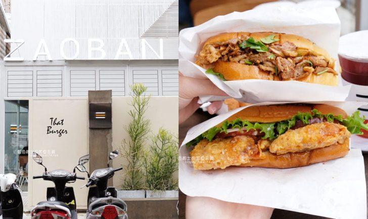 2019 05 19 123608 728x0 - 早伴漢堡Zaoban Burger-早伴早餐推出速食新風格,台中美術館商圈美食推薦