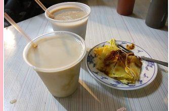 2019 05 22 150957 340x221 - 豆奶宗從宵夜時段營業到早上的台南宵夜早餐店,沙茶蛋餅必點