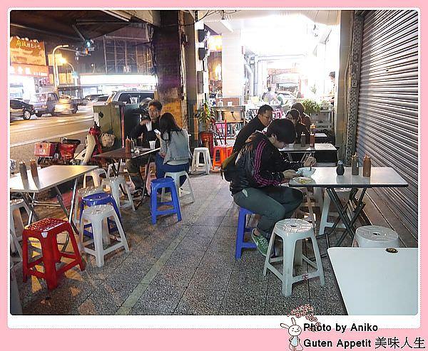 2019 05 22 151023 - 豆奶宗從宵夜時段營業到早上的台南宵夜早餐店,沙茶蛋餅必點