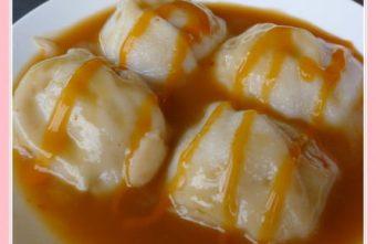 2019 05 22 164246 340x221 - 皮Q清爽的福記肉圓,有著美味水果冰的莉莉水果店,都是不能錯過的台南孔廟美食