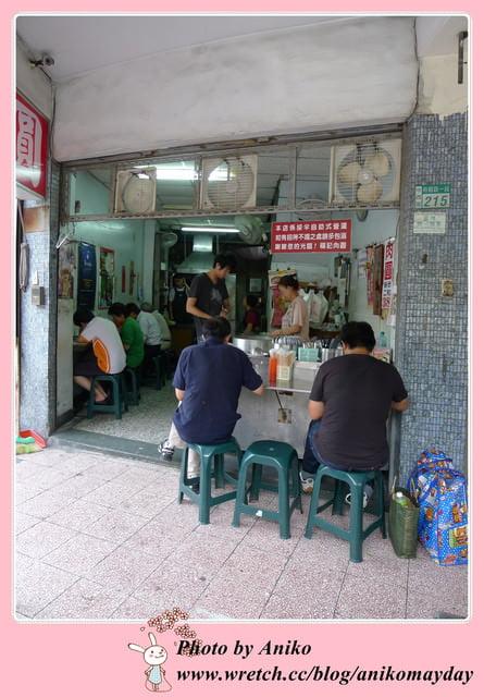 2019 05 22 164253 - 皮Q清爽的福記肉圓,有著美味水果冰的莉莉水果店,都是不能錯過的台南孔廟美食