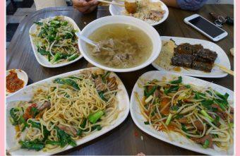 2019 05 22 164300 340x221 - CP值爆表的台南鴨肉飯,每樣菜色份量都超足夠,鴨霸當歸鴨也是成大周邊美食