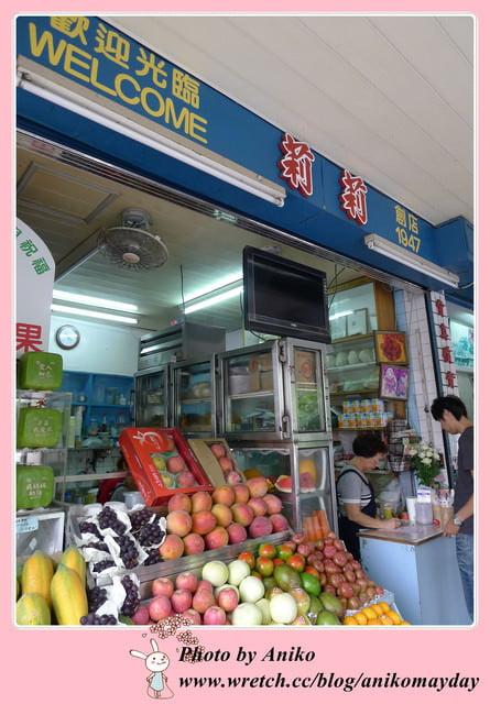 2019 05 22 164305 - 皮Q清爽的福記肉圓,有著美味水果冰的莉莉水果店,都是不能錯過的台南孔廟美食