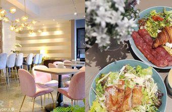 2019 05 23 104123 340x221 - 嚼嚼Bits&Bites│以健康飲食為出發點的澳洲式早午餐,浪漫粉色風裝潢好適合網美來拍照啊!
