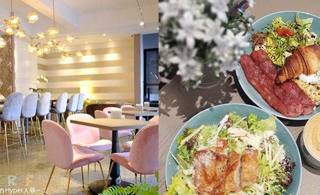 2019 05 23 104123 658x401 - 嚼嚼Bits&Bites│以健康飲食為出發點的澳洲式早午餐,浪漫粉色風裝潢好適合網美來拍照啊!