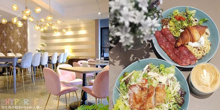 2019 05 23 104123 728x0 - 嚼嚼Bits&Bites│以健康飲食為出發點的澳洲式早午餐,浪漫粉色風裝潢好適合網美來拍照啊!