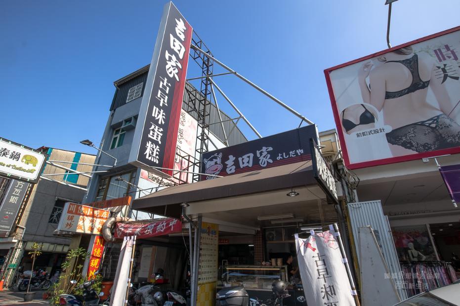 2019 05 23 120930 - 台南現烤蛋糕吉田家烘焙坊,多種口味的現烤古早味蛋糕,蛋捲也不能錯過
