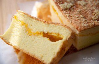 2019 05 23 120953 340x221 - 台南現烤蛋糕吉田家烘焙坊,多種口味的現烤古早味蛋糕,蛋捲也不能錯過