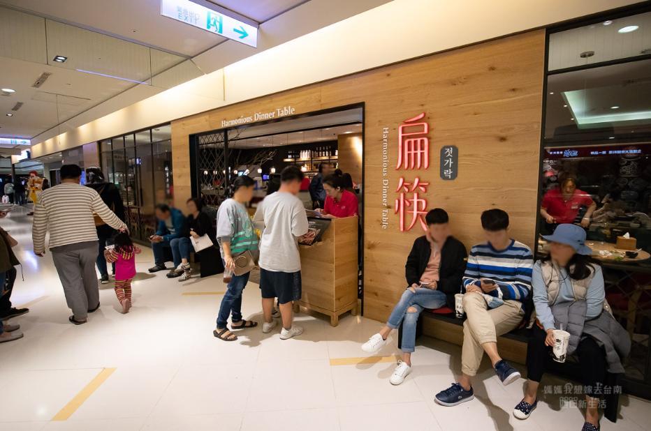 2019 05 23 130633 - 台南韓國料理美食扁筷韓式料理,全台首家就開在台南新光三越,家庭朋友聚餐好選擇