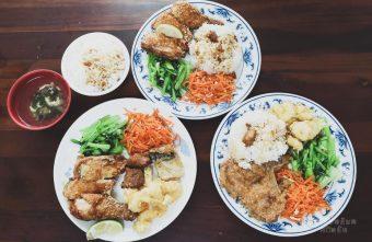 2019 05 23 132755 340x221 - 在地人大推的便當店,紅葡萄快餐便當的雞腿便當太美味,台南西港美食必吃店