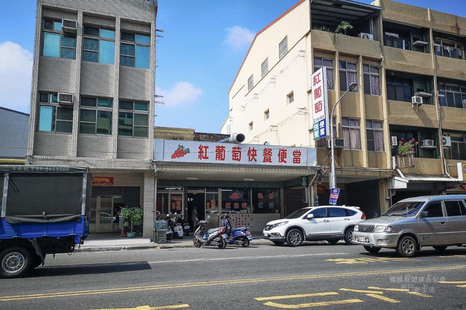2019 05 23 132800 - 在地人大推的便當店,紅葡萄快餐便當的雞腿便當太美味,台南西港美食必吃店