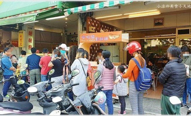 2019 05 26 215623 658x401 - 台中銅板美食║科博館水煎包,在地近一甲子的老店,甜甜圈、水煎包、芋頭酥、潛艇堡通通推薦~