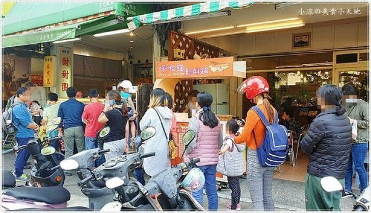 2019 05 26 215623 728x0 - 台中銅板美食║科博館水煎包,在地近一甲子的老店,甜甜圈、水煎包、芋頭酥、潛艇堡通通推薦~