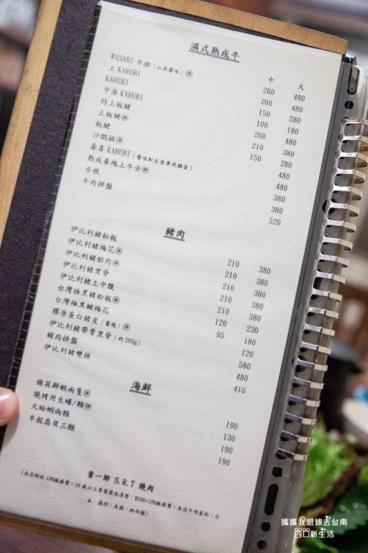2019 05 27 100328 - 預約單點制的台南燒烤,貴一郎S.R.T 燒肉,美味和牛、濕式熟成牛肉等著你