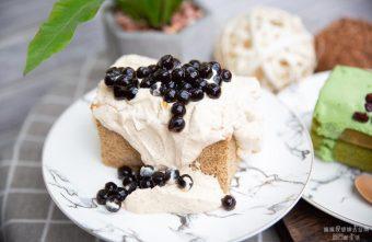 2019 05 27 100737 340x221 - 橘香合烘培坊-蛋糕職人,綿密的台南古早味蛋糕,珍珠奶茶蛋糕也要買一下