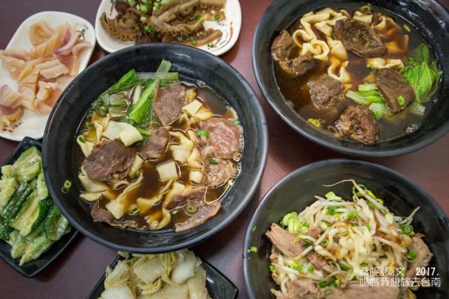 2019 05 27 102538 - 牛品哥極品養生牛肉麵,牛肉軟嫩、湯頭美味的台南牛肉麵