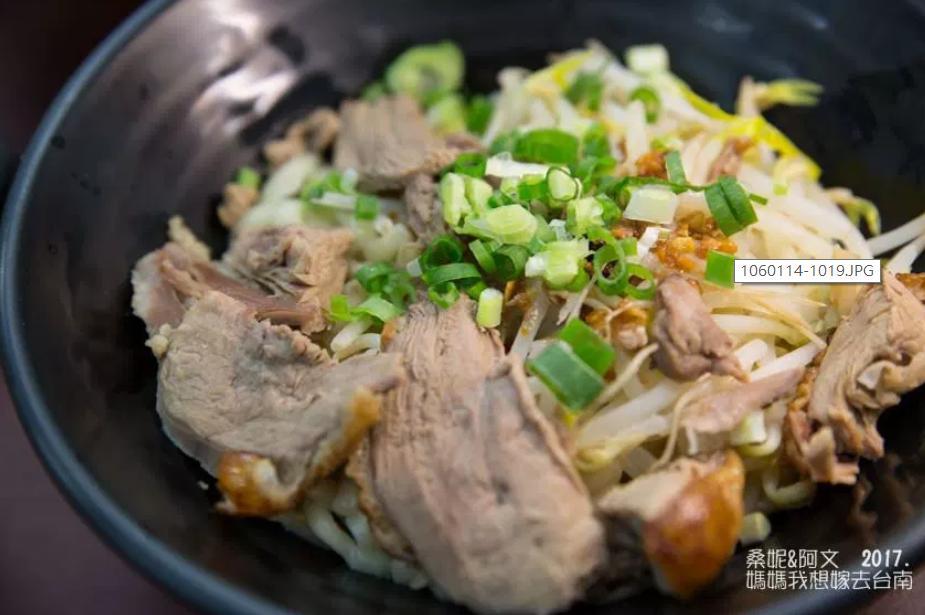 2019 05 27 102555 - 牛品哥極品養生牛肉麵,牛肉軟嫩、湯頭美味的台南牛肉麵