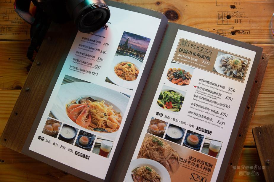 2019 05 27 103223 - 滿滿工業復古風的鐵木匠複合式餐廳,適合聚餐的台南複合式餐廳