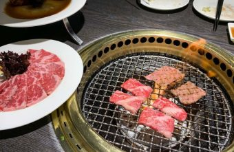 屋馬園邸, 屋馬, 屋馬燒肉, 勤美綠園道美食, 英才路, 台中燒肉, 日式燒肉