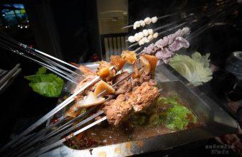 2019 05 28 094054 340x221 - 川囍紅湯串串鍋讓你三種湯底一次滿足,食材用串的台南麻辣火鍋