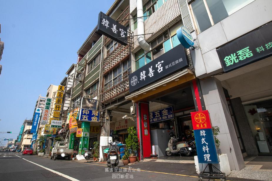 2019 05 28 094606 - 平價台南韓式料理,部隊鍋有滿滿配料的韓善宮韓式豆腐鍋