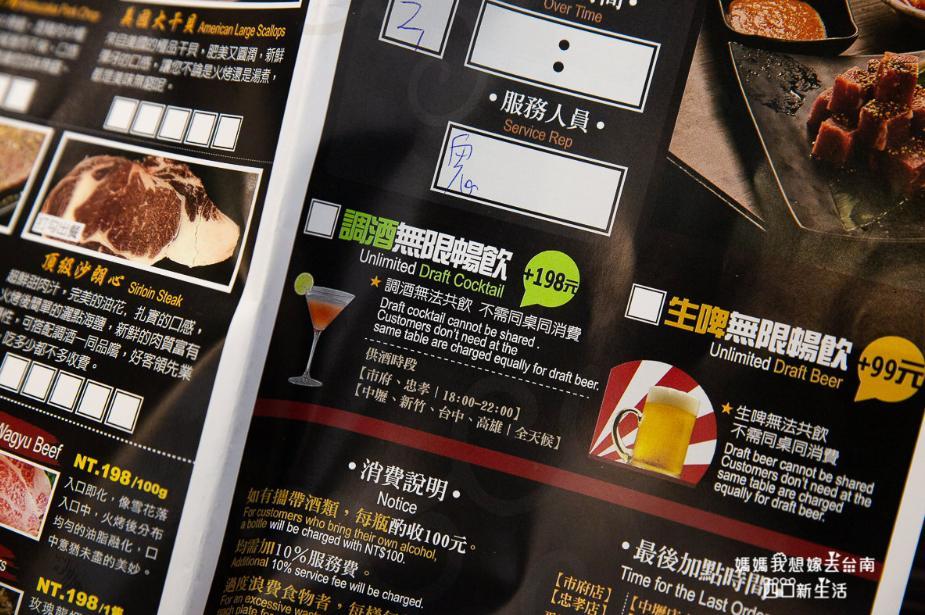 2019 05 28 100514 - 台南燒烤吃到飽推薦,好客燒肉不只吃到飽,還有有啤酒和調酒無限暢飲