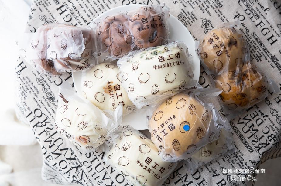 2019 05 29 095828 - 每日手工現做包工坊,多人推薦的台南手工饅頭、包子