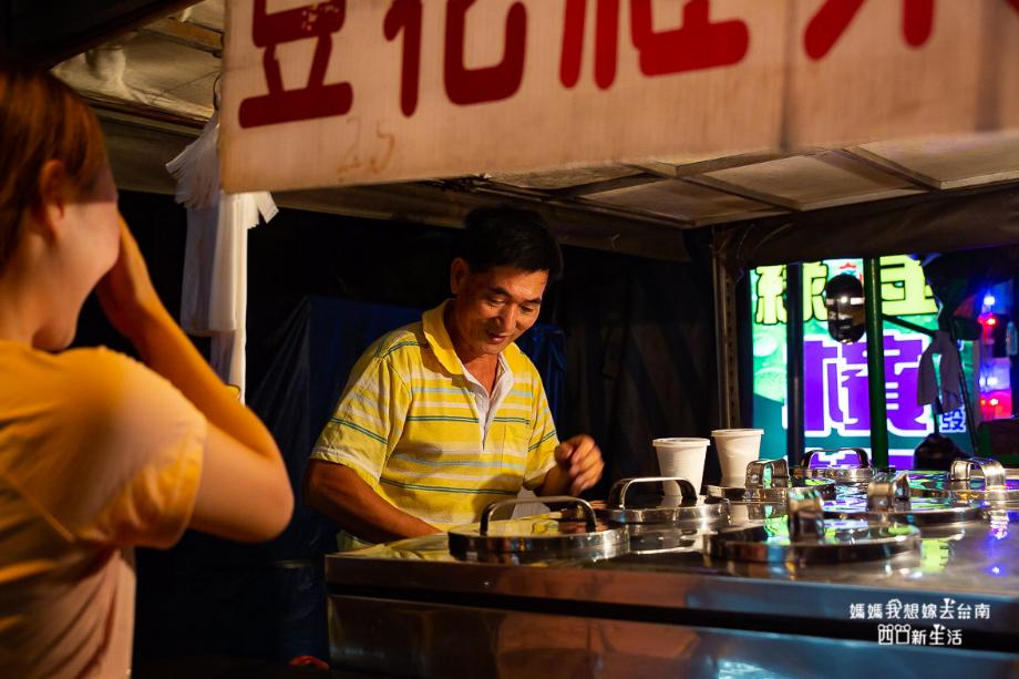 2019 05 29 105113 - 台南長溪路豆花,一台賣了30年的豆花車,滿滿都是古早味