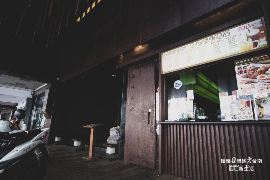 2019 05 30 110305 - 珍珠奶茶創始店翰林茶館,來杯珍奶和三五好友聚餐聊天好地方